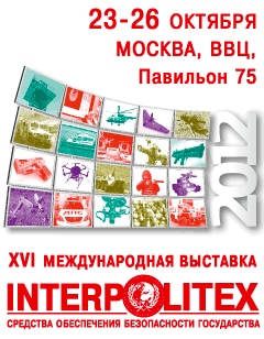 Interpolitex event in Moscow Russia